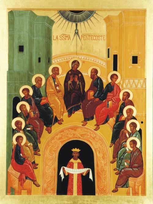 6 mai église St Ferdinand des Ternes
