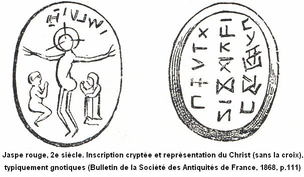 jaspe 2e siècle