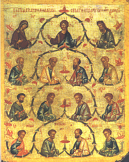 apôtres douze Ciel
