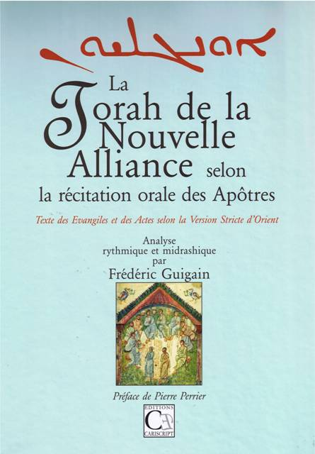 Guigain_Couv-Torah_Nouv_All-B