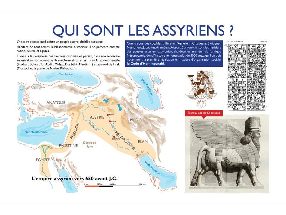 assyriens-1