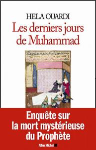 Hela-Ouardi_derniers-jours-de-Muhammad