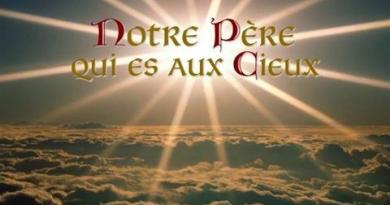 Autour de la prière du <i><b>Notre Père</b></i>