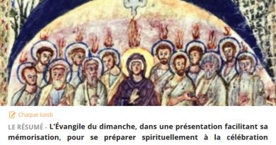 L'évangile du dimanche à réciter