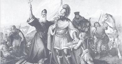 L'ARMÉNlE SOUS DOMlNATlON PERSE (430 – 634)