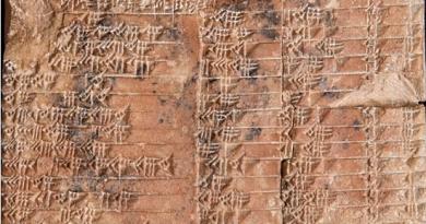 La trigonométrie a 3700 ans et est … babylonienne