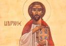Evangile de Marc interlinéaire araméen-français