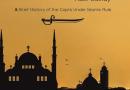 <EM>Brève histoire des Coptes</EM> (anglais) : 30-06-2020