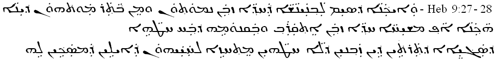 He 9,27-28 Khabouris