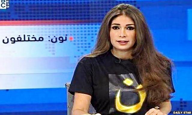 Dima Sadeq, présentatrice vedette de la chaine libanaise LBCI
