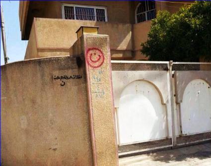 Mossoul_maisons_nun_EIIL-DAECH