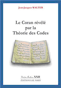 Walter_codes