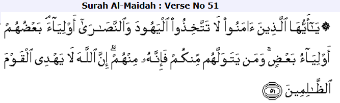 sourate 5-51