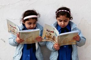 jordanian-textbooks 2