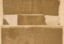 Les mss Shapira de la mer Morte, authentiques ?
