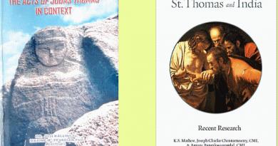 Session 2021 : l'Hymne des <EM>Actes de Thomas</EM>, P. Perrier