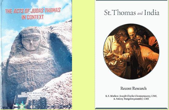 Le colloque de Kochi (Kerala) 2019 sur St Thomas